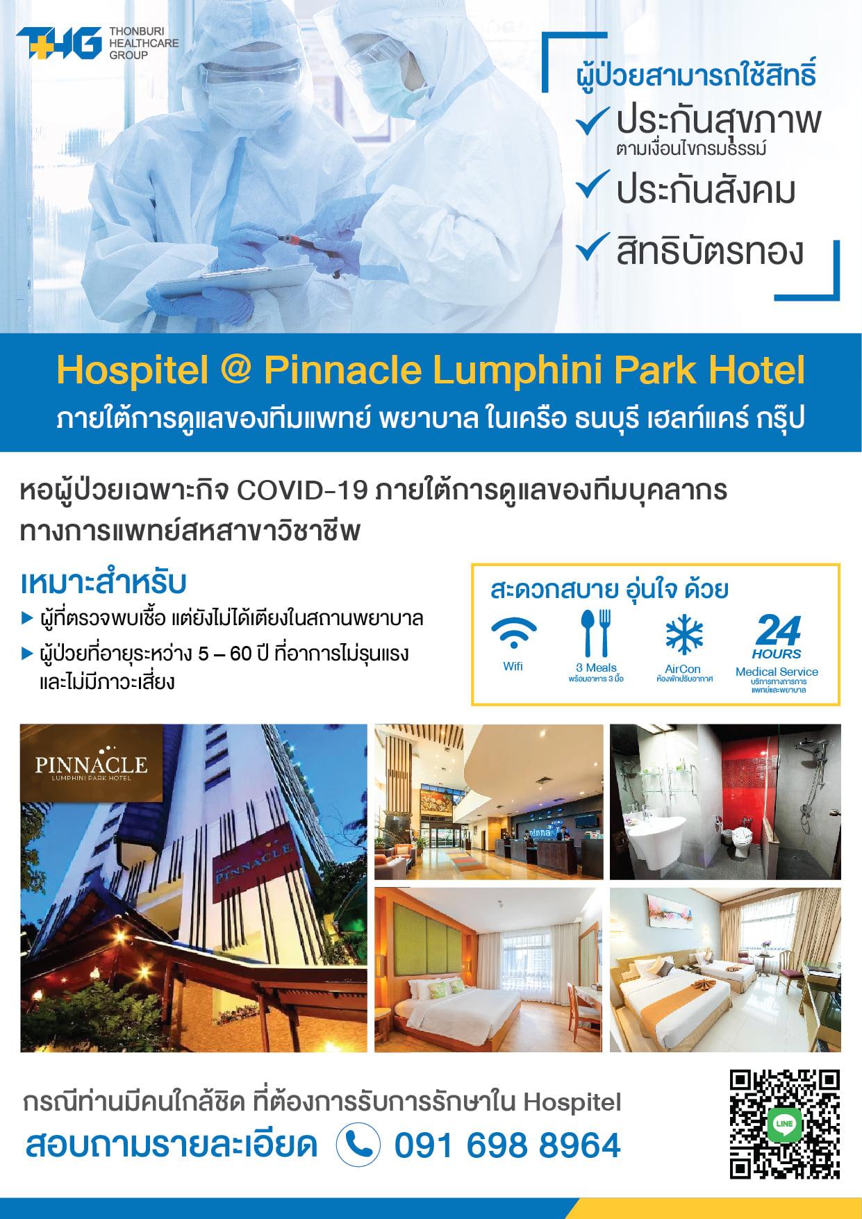 Ibis Bangkok Impact